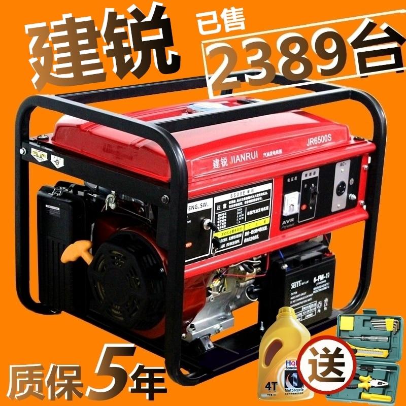 3KW gasoline generator 220V single-phase generator home small