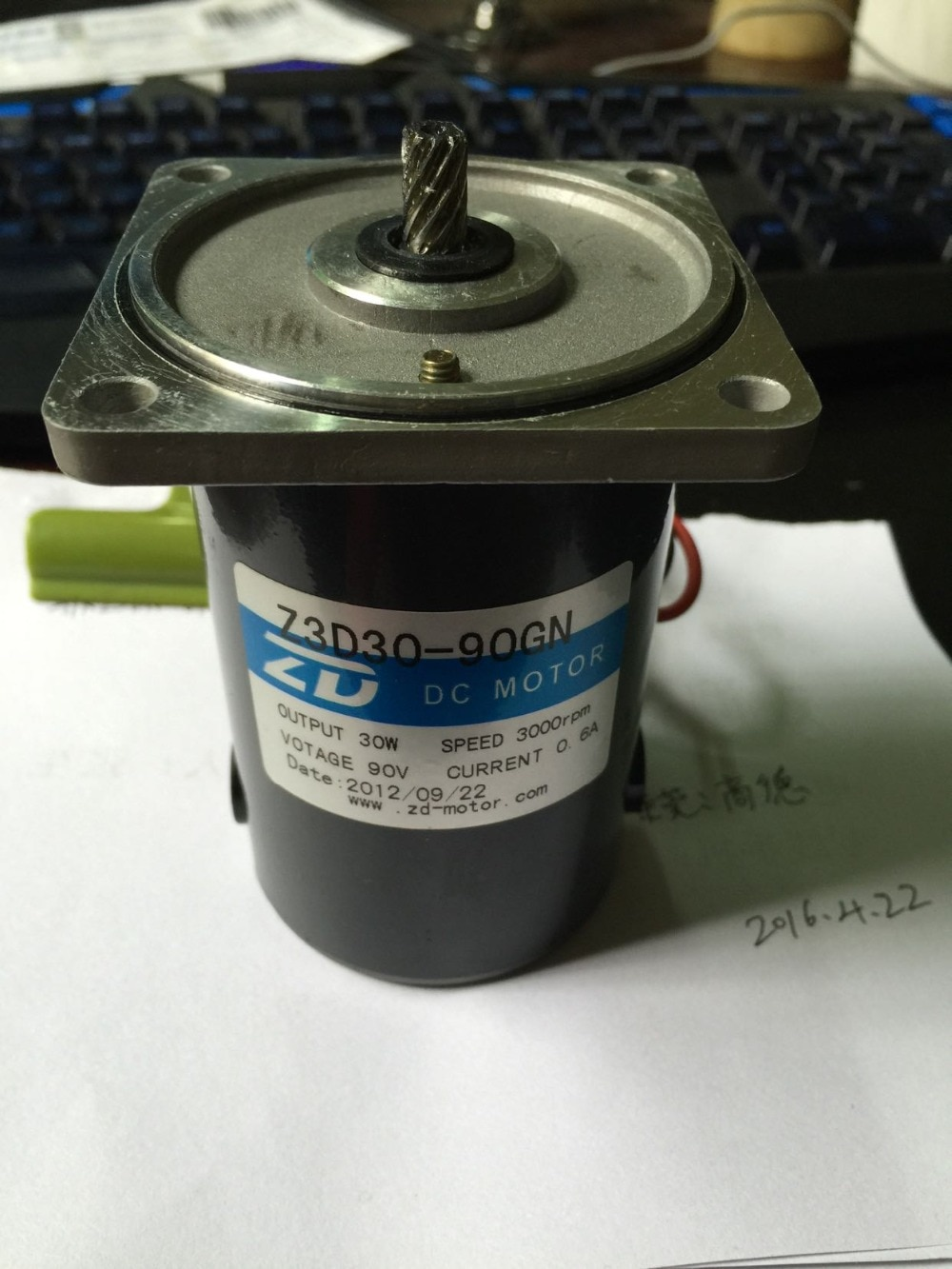 Мотор постоянного тока, 30 Вт, 90 в, ZD, без монтажной пластины, 80x80 мм