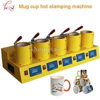 Small lightweight 3d sublimation vacuum hot press 3d mobile case printerheat press machine for Cases Mugs Plates Glasses