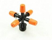 Nueva boquilla de atomización naranja, cinco boquillas de atomización de exportación con cuatro dientes, resuelve el problema del negro claro