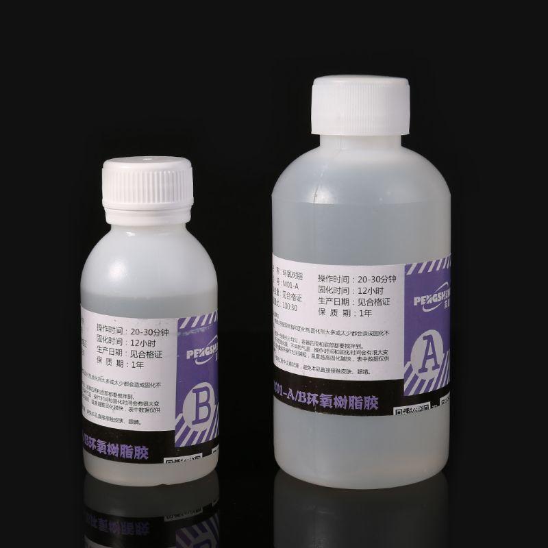 Kit de resina epoxi y agente de curado Material compuesto de resina de polímero reforzada con fibra