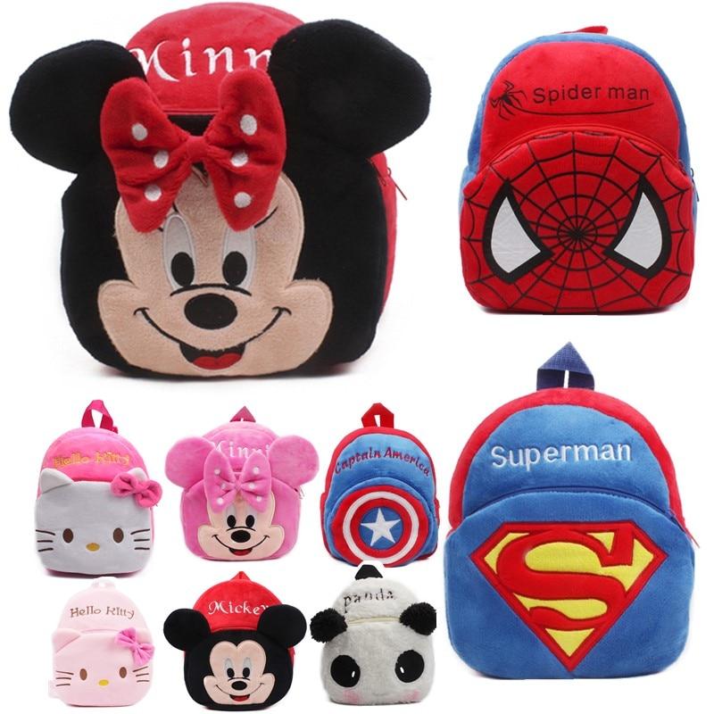 Funny cute cartoon kids plush backpack toy mini school bag Childrens gifts kindergarten boy girl baby student bags Mochila