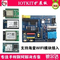 for internet of things stm32 microcontroller wifi development board a r duino learning control board serial to wifi module