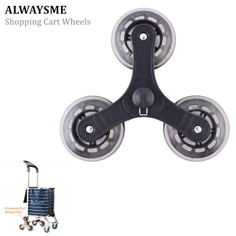 ALWAYSME Medium-Duty 1PCS Ersatz Treppen Klettern Warenkorb Räder Für Einkaufs Wäsche Warenkorb Standard Farbe Schwarz