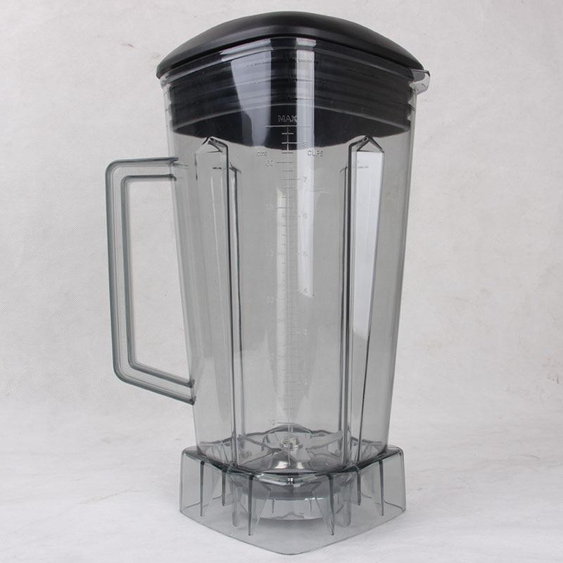 blender jar 2l + blender knife Mug for smoothies HX-PB1053 DLB-112A LC-L01 TB-878 DLB-112 M-350 SM-868 LY-989/988 Blender cup