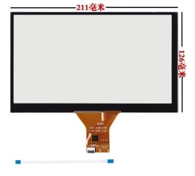 210*125 211*126 GT911 9 дюймов Автомобильный DVD навигация емкостный сенсорный экран Бесплатная доставка