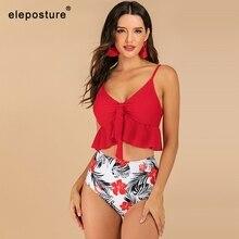 2020 Sexy taille haute Bikini maillots de bain femmes à volants maillot de bain Vintage rétro Bikini ensemble grande taille maillots de bain été maillots de bain XXL