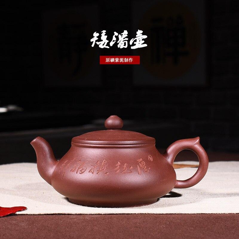 H-097 ييشينغ الأرجواني الرمال وعاء النقي جميع اليدوية الشهيرة الماركات من الكونغ فو الشاي دعوى الصانع مباشرة بيع