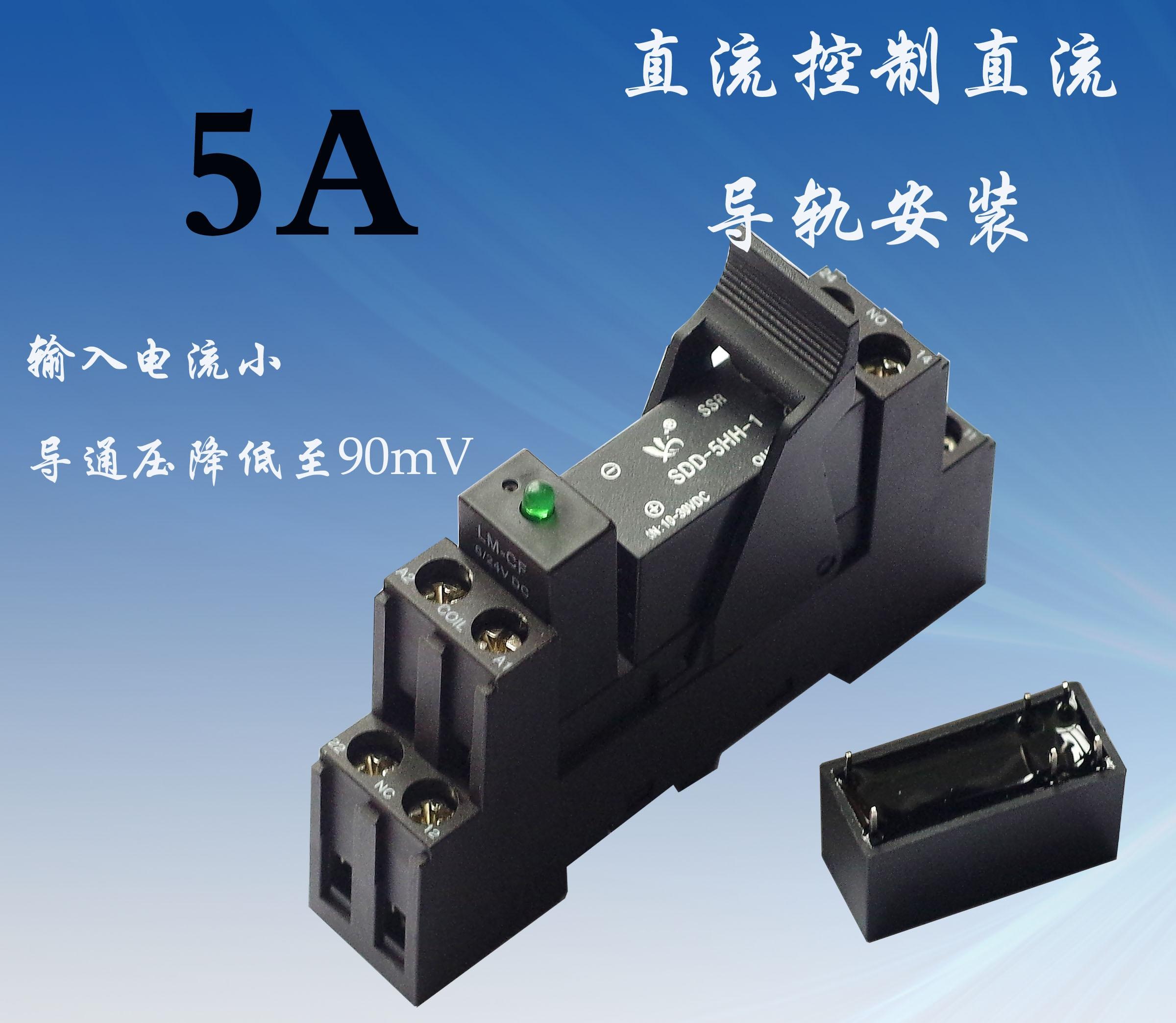 Mini PCB Relé de Estado Sólido DC Normalmente Aberto 5A 50 VDC SDD-5HH-1 Com Luz Led Sokect Ferroviário Instalação Interruptor SSR