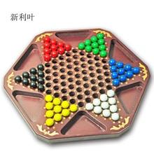 Jeu de société de haute qualité dames chinoises jouet en bois verre agate enfant puzzle en bois dames