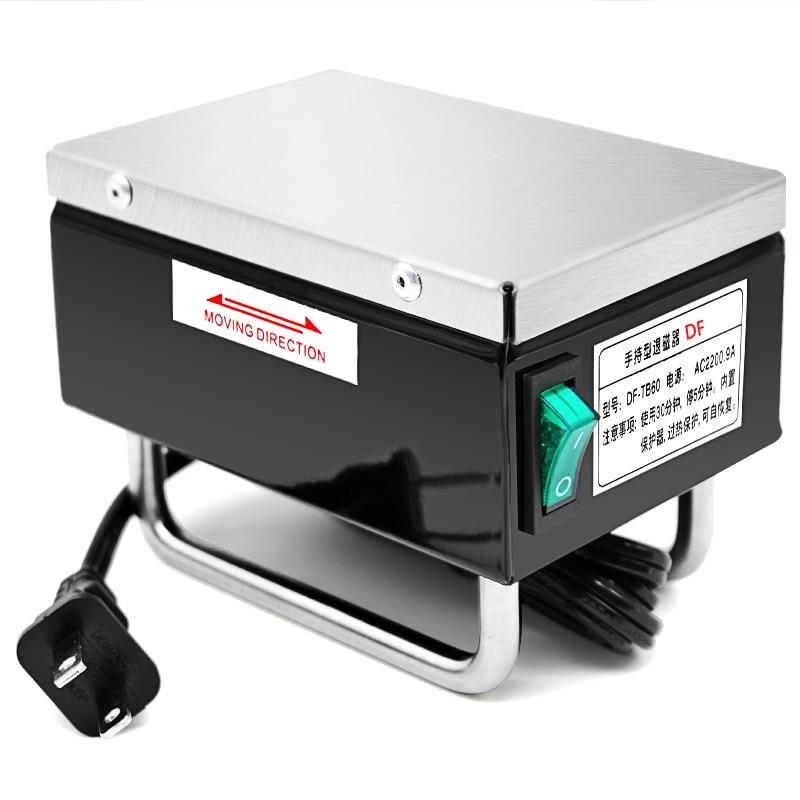 220V المحمولة Demagnetizer اليد Degausser أدوات مغناطيسية DF-TB60 Y