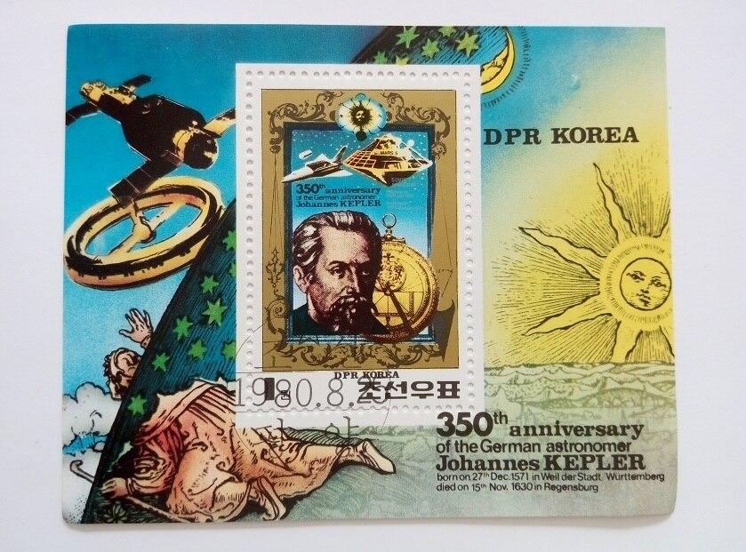 350-я годовщина немецкого астронома Johannes Kepler Корея миниатюрный лист почтовая коллекция почтовых марок