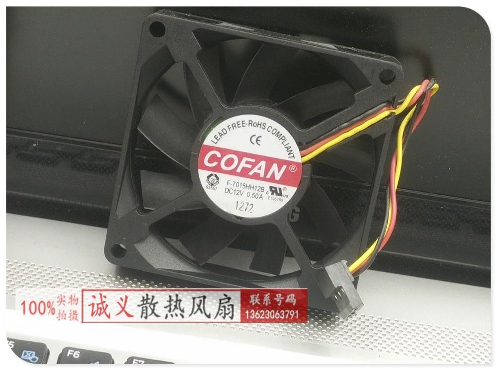 Original genuine cofan F-7015hh12b DC12V 0.50 3 Wire Fan