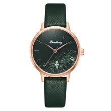 Luxury brand casual gold Women Men Watches bracelet clock Simple Alloy Flower Dial PU Belt Quartz Women's Watch reloj mujer #ASS