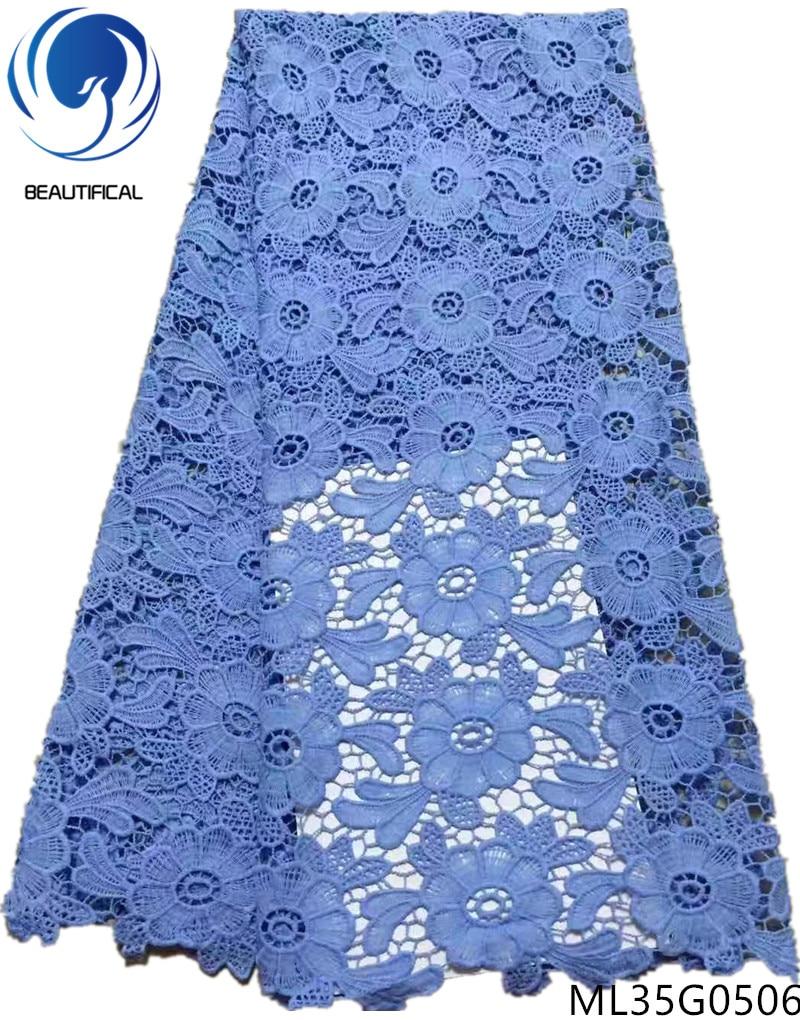BEAUTIFICAL african cord lace fabrics 2019 milk silk lace fabric african guipure lace fabric flower design 5yards/piece ML35G05