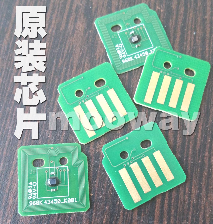 Restablecer original toner chip para Xerox Phaser 7500 7500DN 7500DX 7500N toner chip