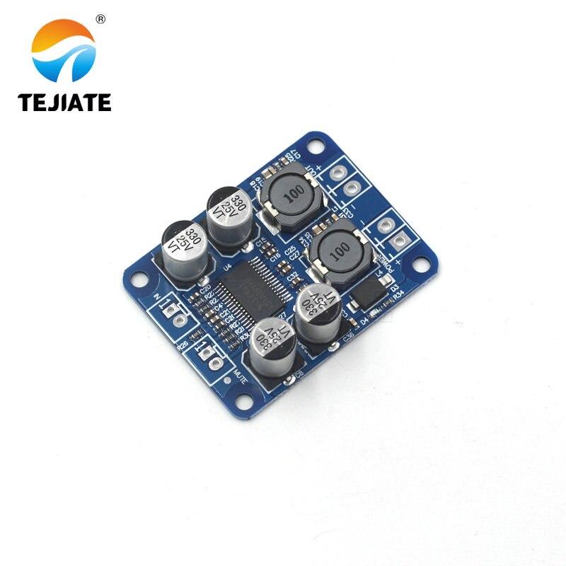 TPA3118 DC8-24V PBTL 60W Mono Digital Placa de amplificador de audio módulo AMP Chip 1X60W 4-8 ohmios reemplazar TPA3110