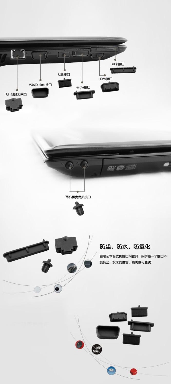 Пылезащищенный черный силиконовый чехол для разъема Alienware 17 R2 R3 R4 R5 AW17R2 AW17R3 AW17R4 AW17R5 17,3