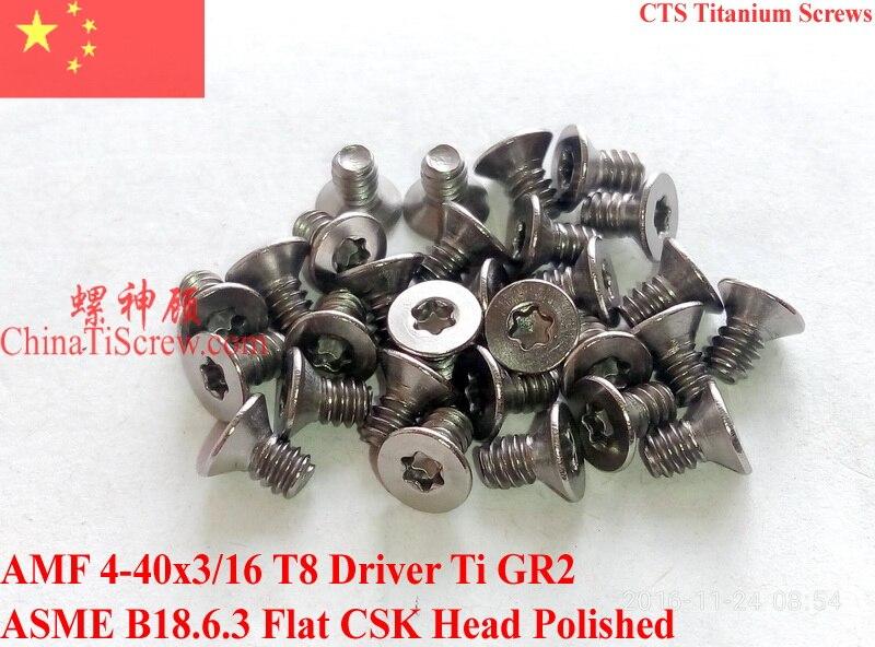 Титановые винты 4-40x3/16 плоская CSK головка T8 драйвер Ti GR2 полированная 50 шт