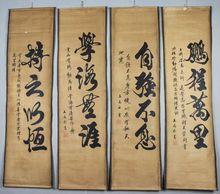 Collection Antique de chine calligraphie de Wang Zhiyou   Diagramme de Wang Zhiyou
