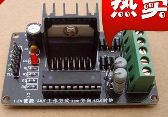 Бесплатная доставка! На основе датчика модуля драйвера шагового двигателя L297 и 298