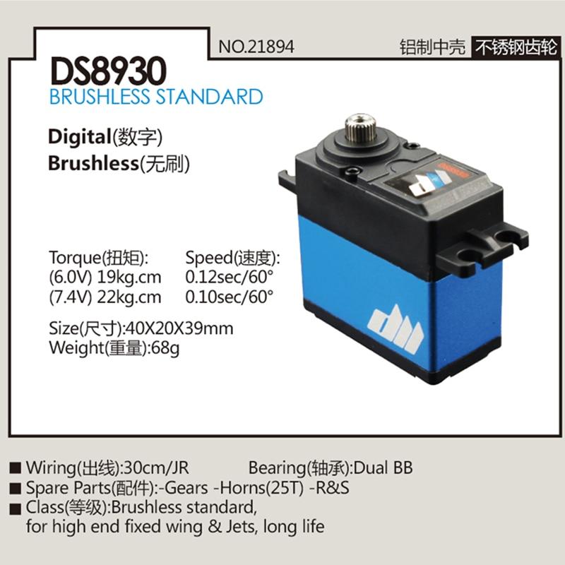 DualSky Servo DS8930 64g, 22kg.com@7.4V Brushless standard Servo enlarge