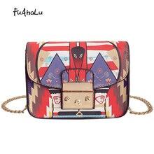 FuAhaLu Hit color printing bag 2017 new chain shoulder Messenger bag small square bag