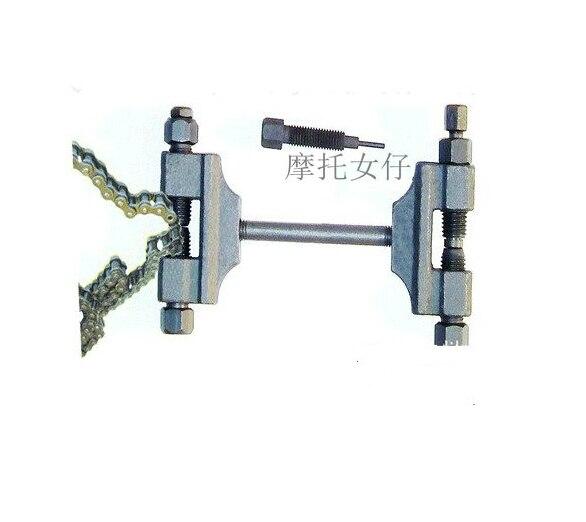 STARPAD pour moto chaîne de synchronisation   Outil de démolition chaîne outil de démontage 2MM petit outil à chaîne, livraison gratuite