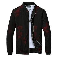 Jacket Men New Brand BSETHLRA Unique Design Camouflage Printed Cool Casual Autumn Mens Jaquetas Outwear Windbreaker Men Jackets