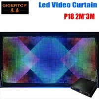 p18 2m x 3m led vision curtain rgb 3in1 led graphic curtain fireproof for mobile djs clubs vibrant stage led video wall system