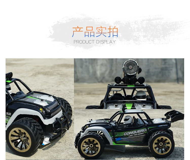 BG1516 Rc Drift Car 4wd High Speed On Road Tourig Racing Car Remote Control Car APP control car WIFI 720P camera kids best gifts enlarge