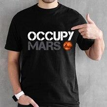 Футболка космическая X, футболки Тесла, Повседневная футболка из 100% хлопка
