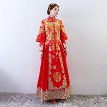 Rouge mariée automne vêtements Vintage Style chinois robe de mariée rétro Toast vêtements broderie paon robe de mariage Cheongsam Qipao