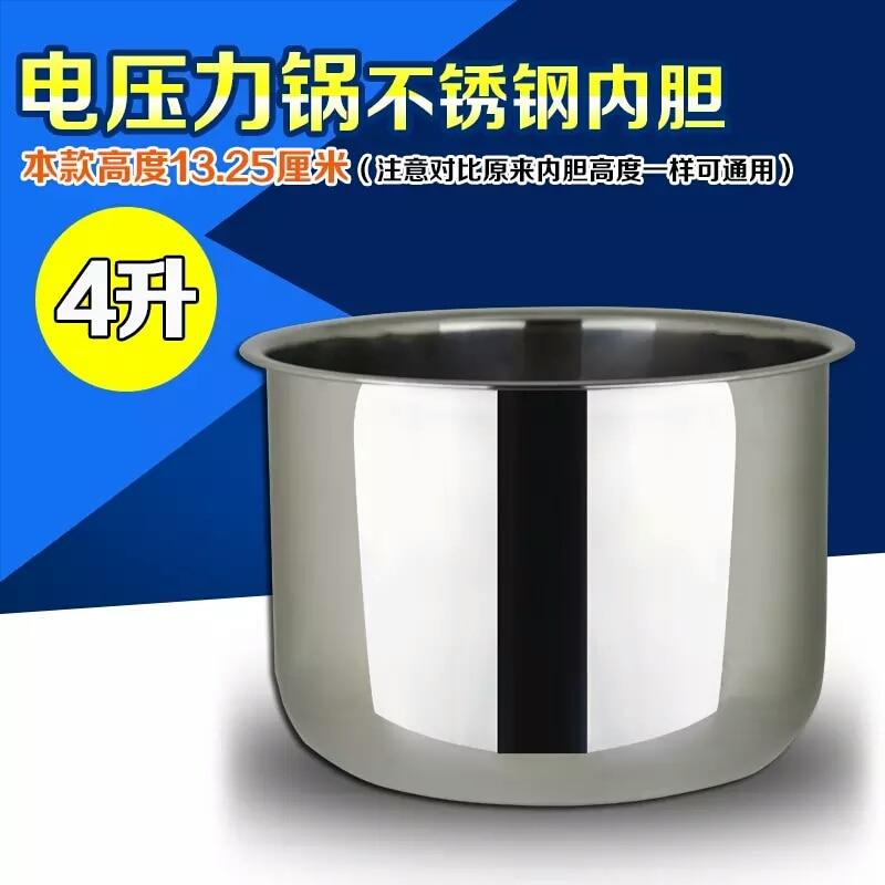 قدر ضغط كهربائي سعة 4 لتر ، وعاء من الفولاذ المقاوم للصدأ مع حلقة مانعة للتسرب من السيليكون لطهي الأرز