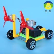 Bricolage pour enfants science et technologie voiture à moteur éolien élèves du primaire puzzle assemblé jouets expérimentaux scientifiques