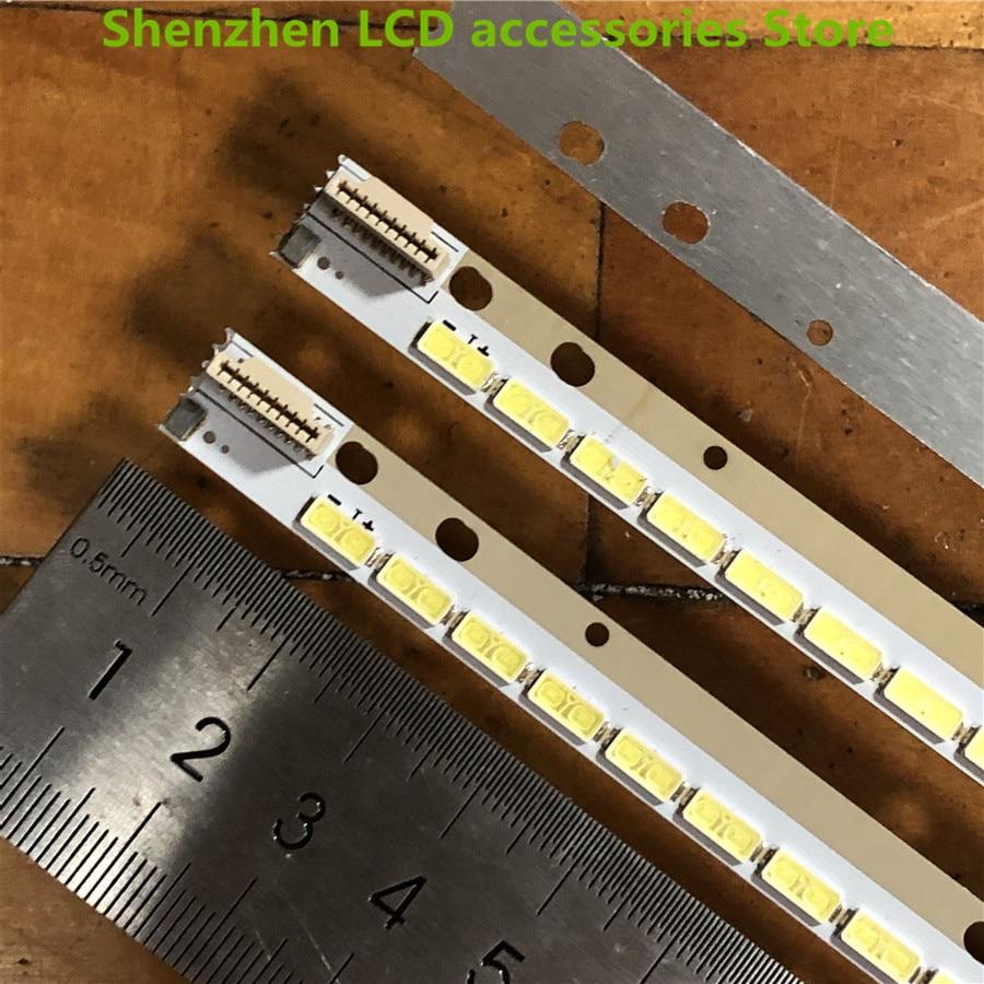 10 قطعة 84LED 695 مللي متر LED 55