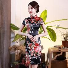 Elegant Print Flower Women Short Slim Cheongsam Sexy High Split Chinese Traditional Dress Plus Size Rayon Qipao Vestidos S-6XL