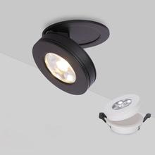 Super Ultra-thin 3W/7W/10W COB downlight Spot Light Ceiling Lamp Indoor Lighting Led track light foldable lamp