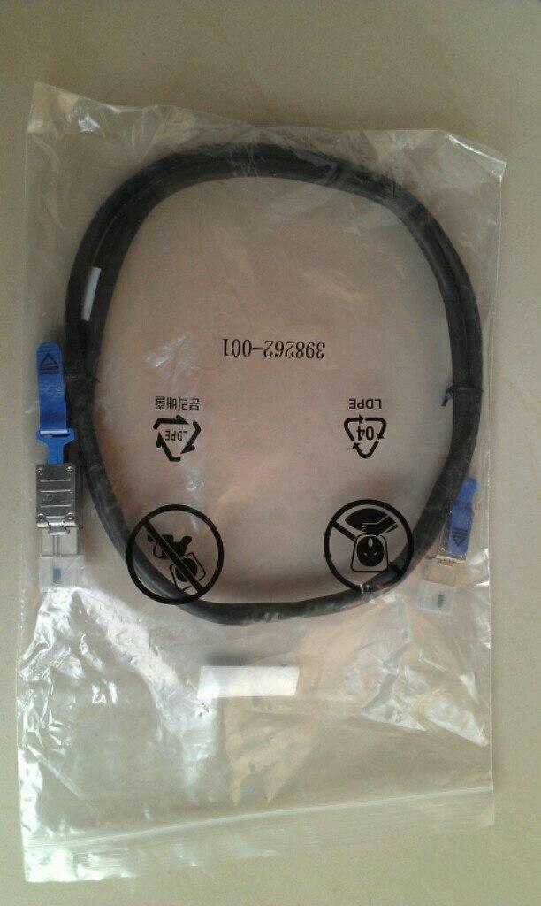 EMC 038-003-787 кабель miniSAS sff 8088 до 8088 для VNX 2M