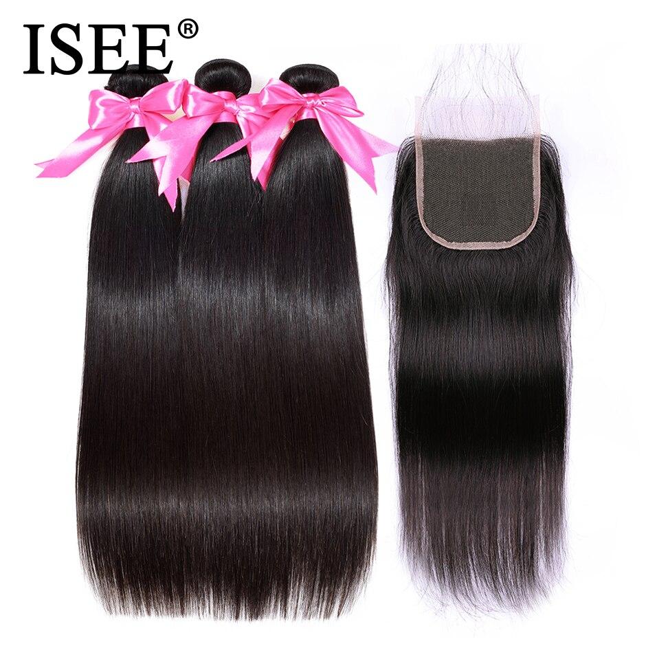 ISEE HAIR-وصلات شعر ماليزية 100% بشري ، مجموعة من 3 وصلات شعر عذراء ناعمة مع إغلاق