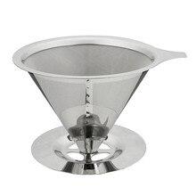 Doppel Schicht Edelstahl Kaffee Filter Halter Gießen Über Kaffee Tropf Mesh Kaffee Tee Filter Korb Werkzeuge