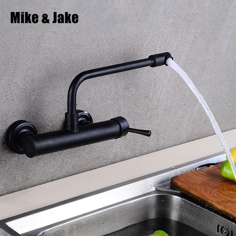 الأسود الحائط المطبخ صنبور الحمام حوض خلاط أسود جدار حوض صنبور بالوعة خلاط صنبور الحمام صنبور MJ099B