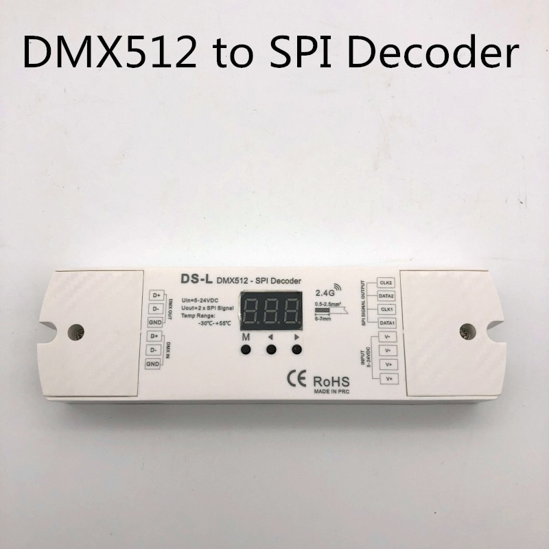 DMX512 إلى SPI فك و RF تحكم DS-L