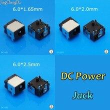JCD DC prise dalimentation 1.65/2.0/2.5mm connecteur prise pour ASUS pour Lenovo B450 B450A pour HP Compaq 320 325 421 420 420 620