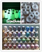 Simthread Brand 500m/cone MS /MH Metallic Machine embroidery thread&glow thread& bobbin thread for  home Machine+free shipping