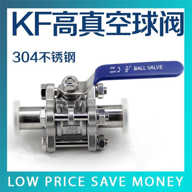 GU-KF25 عالية فراغ الكرة صمام