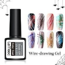 Lemooc 8 Ml Draad-Elastische Tekening Gel Polish Nail Art Soak Off Uv Gel Lak Zilver Goud Zwart Kleurrijke verf