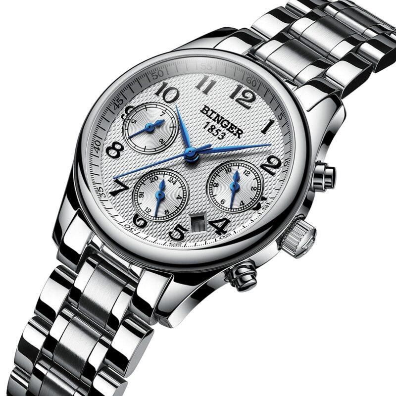 ساعة كوارتز نسائية أنيقة ، سوار فولاذي ، أعمال ، متعددة الوظائف ، تقويم