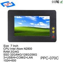 2018 سعر المصنع بدون مروحة AMT شاشة تعمل باللمس الصناعية الكل في واحد لوحة الكمبيوتر مع تطبيق إنتل اتوم N2800 التجارية