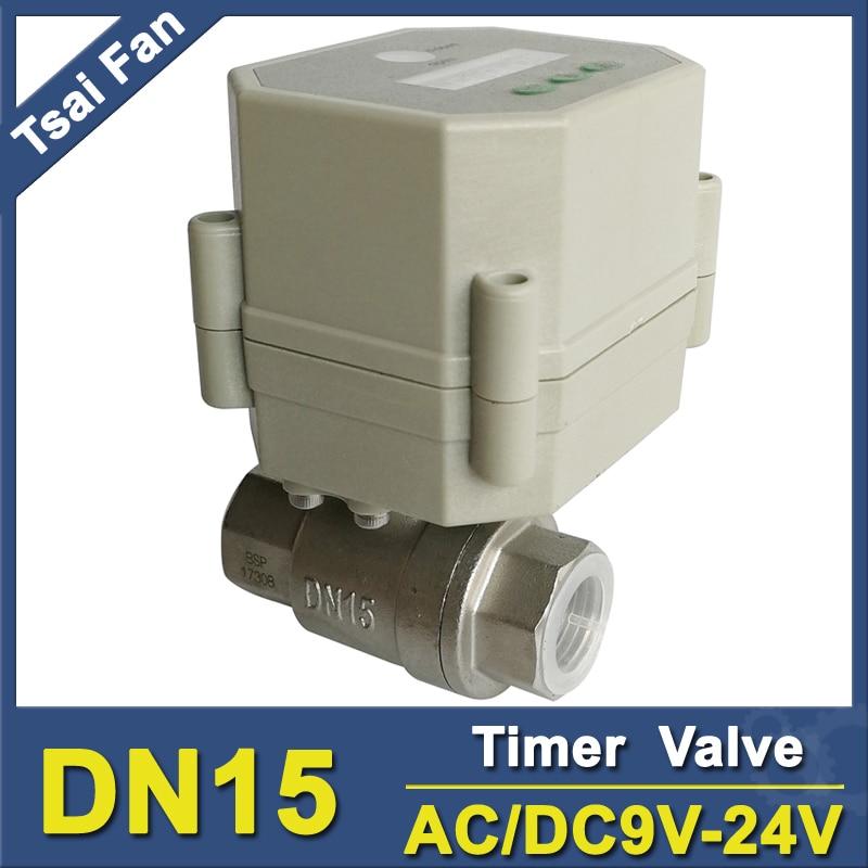 AC/DC9-24V 1/2 motorizado tiempo válvula BSP/NPT 1/2 SS304 para compresor de aire de jardín drenaje de agua control de agua de la bomba de aire